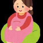 単角子宮でも無事に過ごせた妊娠中