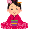 あけましておめでとうございます!2017年も宮島ムーをよろしくお願いします