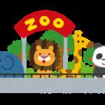 神戸市立王子動物園に行ってきました!カピバラもいたよ