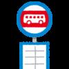ローカル路線バスの旅Z第1弾、IMALU編のまとめと感想