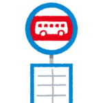 ローカル路線バスの旅特別編と、重大発表に対する感想