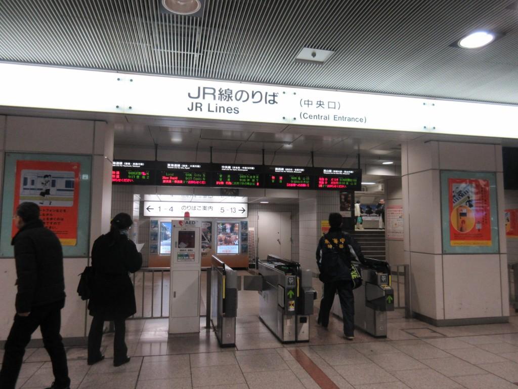 名古屋駅のJRのりば