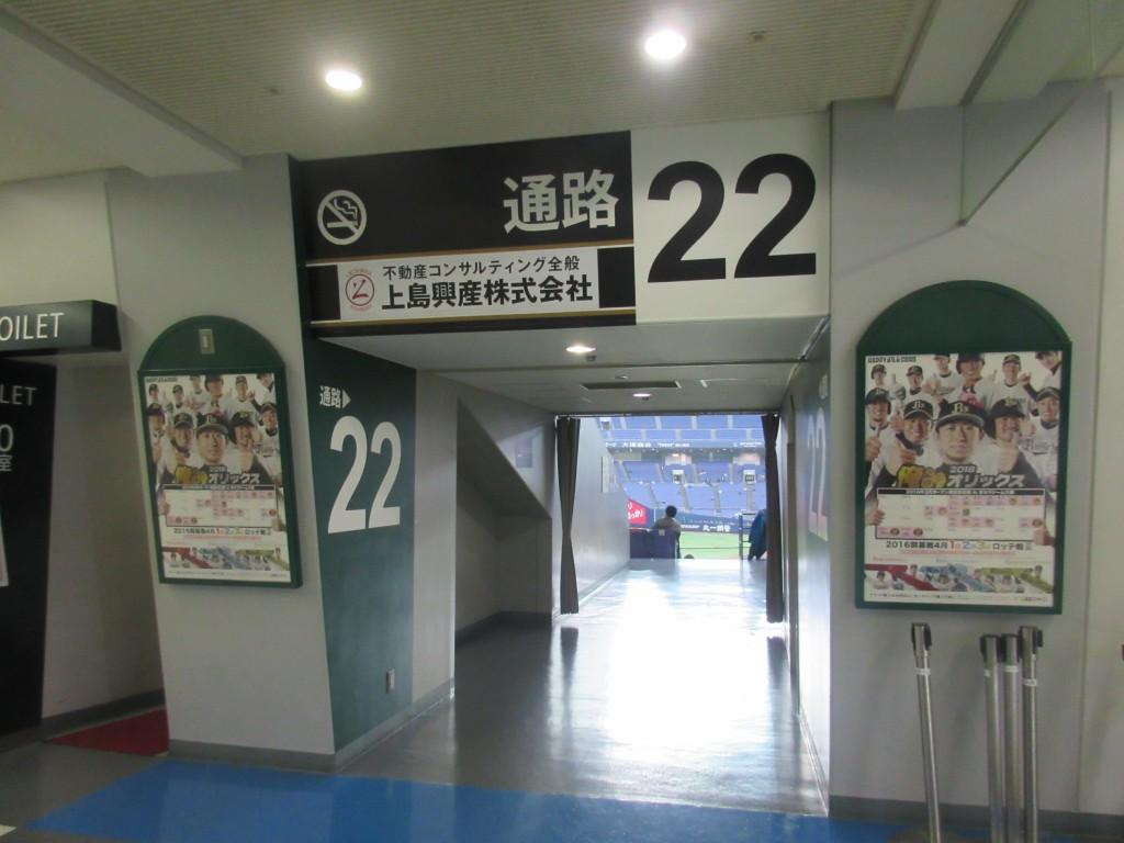 京セラドームのゲート