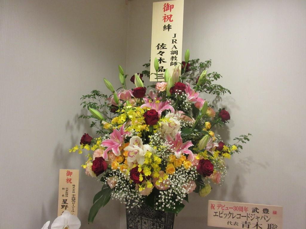 佐々木晶三先生のお花