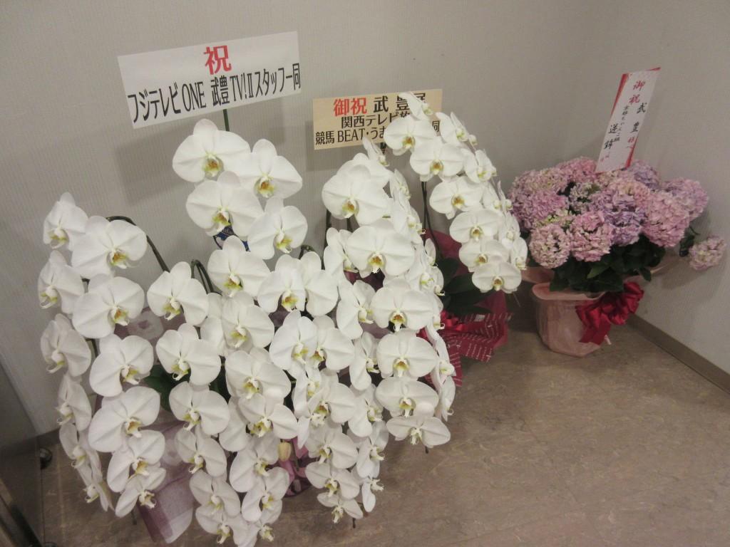 フジテレビONEからのお花