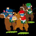 京都伊勢丹で武豊展~名馬と共に歩んだ30周年~を見てきました