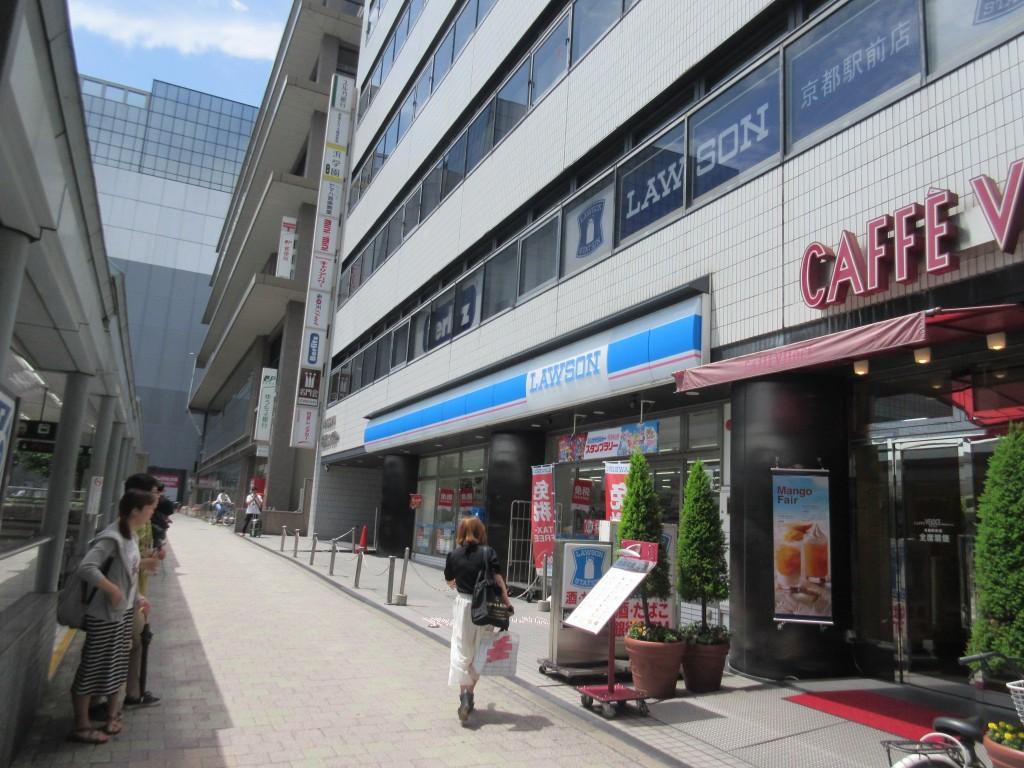 ローソン京都駅前店