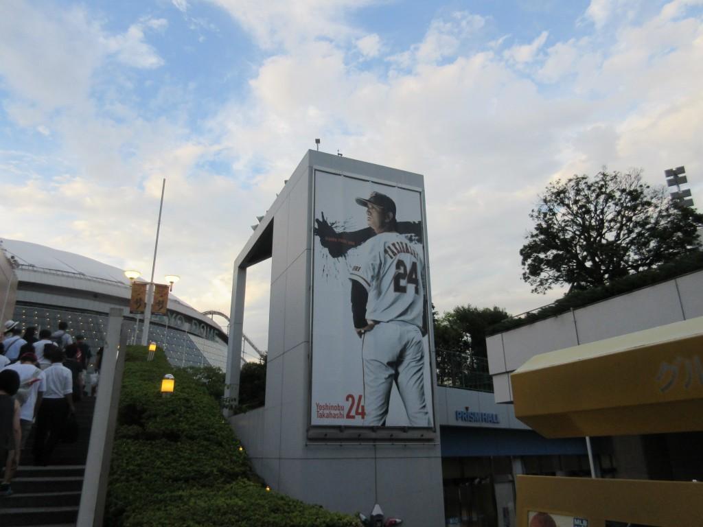 東京ドーム前の大きな高橋監督