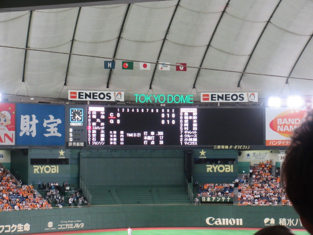 東京ドームの電光掲示板