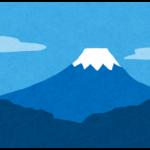 静岡のWEBマガジン「miteco」がオープン!わたしも書いています