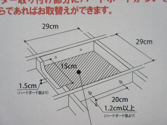 29cm×29cm枠のこたつ