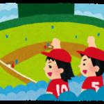 カープ横浜戦3連敗で元気が出ない(2015年4月)