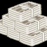 野村證券で日本郵政株のIPOが当選!お金持ちじゃなくても当たるらしい