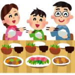 ヨシケイの夕食食材宅配サービス「プチママ」を利用した感想