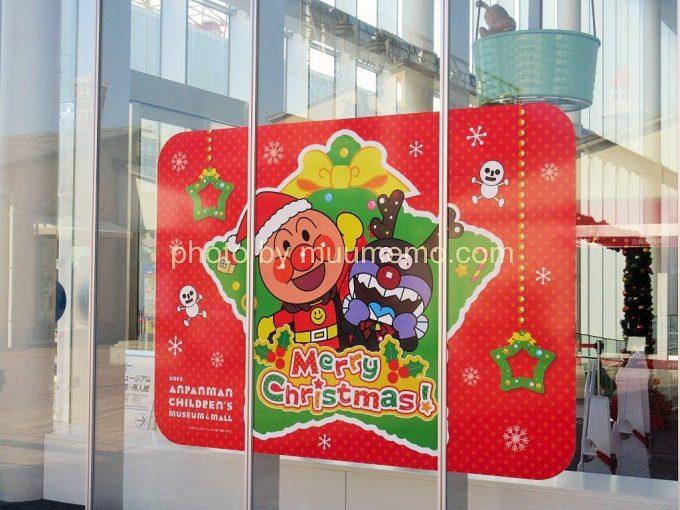 クリスマスのアンパンマンとばいきんまん