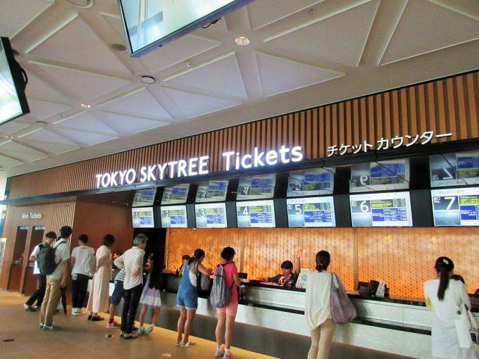 東京スカイツリーのチケット売り場