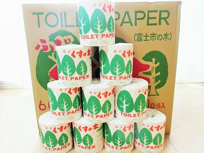 【ふるさと納税】富士市 トイレットペーパー