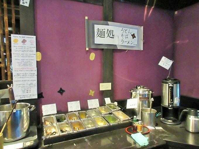 サンリオキャラクターズ忍宴乱舞の麺類