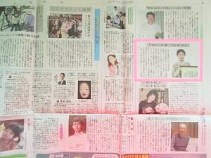 読売新聞しが県民情報20161209