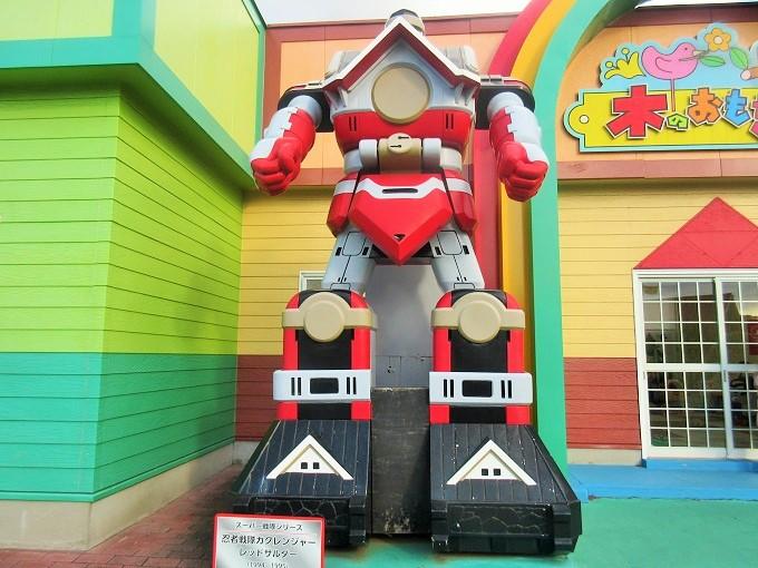 おもちゃ王国のレッドサルダー